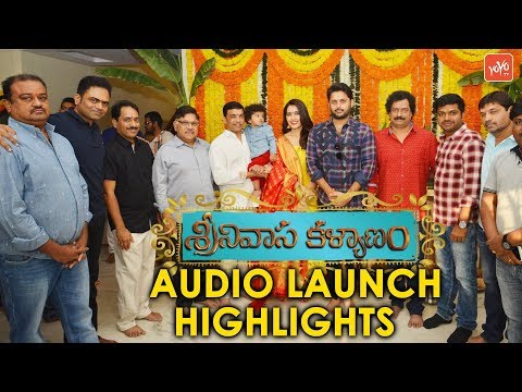 Srinivasa Kalyanam Movie Audio Launch Highlights | Nithin | Rashi Khanna | YOYO TV Channel