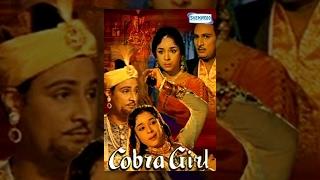 Cobra - Cobra Girl