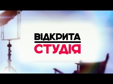 Мова про мову. Відкрита студія / 10.11.2017 (за участі Сидора Кізіна)