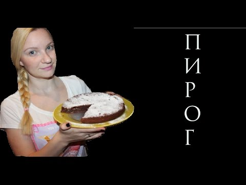 Шоколадно-банановый пирог!! Проще простого)