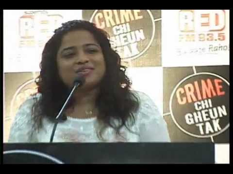 Crime Chi Gheun Tak felicitation ceremony .wmv