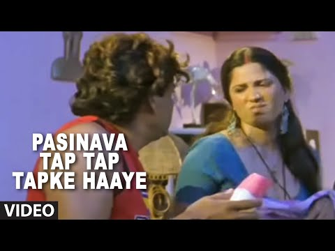 Pasinava Tap Tap Bhojpuri Hot Video Song Shammi Bhaiya