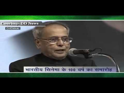 President Shri Pranab Mukherjee's address on the occasion of Centenary celebrations of Indian Cinema