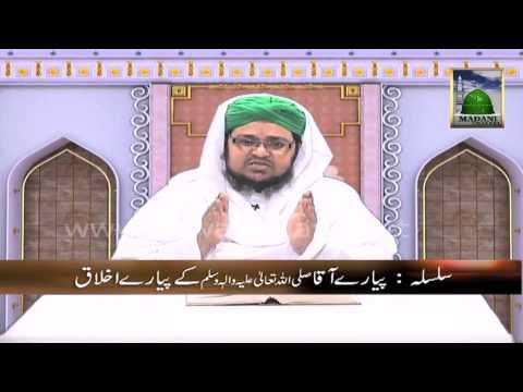 Pyare Aaqa ke Pyare Akhlaq - Aaqa ki Shujat o Bahaduri (Ep-6)
