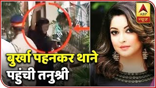 Tanushree Dutta Gets Her Statement Recorded At Oshiwara Police Station | ABP News