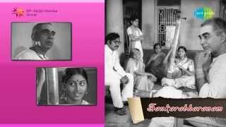 Sankarabharanam   Sa Re Ga Pa song   Swaras