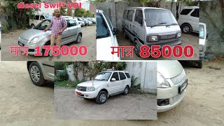 Cheapest Price me second Hand car|इससे सस्ता कहीं नहीं Old cars, Lucknow,Lko masti...