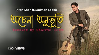 Piran Khan ft. Sadman Sabbir - Ochena Onuvuti (Remix) by Shariful Islam (Audio)    2017
