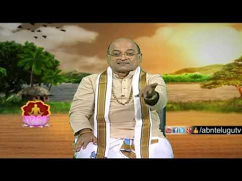Garikapati Narasimha Rao| Nava Jeevana Vedam | Full Episode 1421 | ABN Telugu