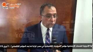 يقين وزير التخطيط نحتاج لمصر جديد علي كل المستويات لعمل نقله حضارية