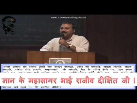 Harsh Soni's antivenom for any snake bite. (Video of Rajiv Dixit)