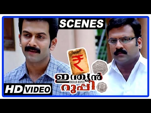 Indian Rupee Malayalam Movie | Scenes | Prithviraj's deal with Thilakan cancels | Tini Tom