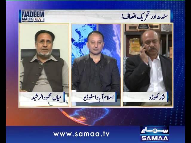 Nadeem Malik Live,  20 Nov, 2014