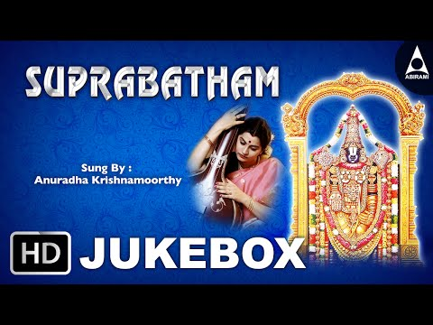 Suprabatham Jukebox - Songs Of Perumal - Tamil Devotional Songs video