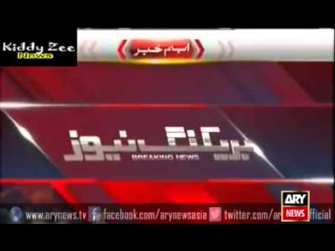 Ary News Headlines 20 October 2015  - India announces to hold Asia Cup Feb