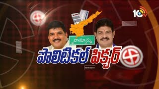Ponnur MLA Dhulipalla Narendra Ready To Hit Double Hat Trick | AP Election Results 2019  News