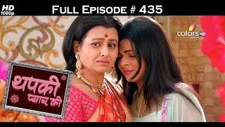Thapki Pyar Ki - 17th September 2016 - थपकी प्यार की - Full Episode HD