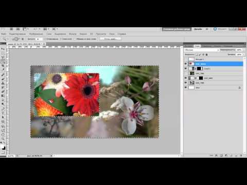 Как сделать плавные переходы между картинками в фотошопе? - YouTube - Online Videa Zdarma