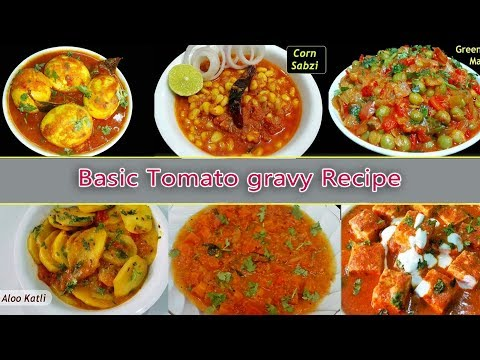Basic Onion Tomato Gravy for Curries || Old-Fashioned Tomato Gravy Recipe