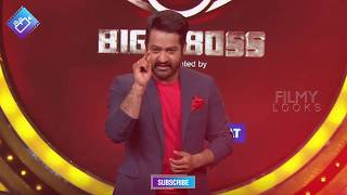 Bigg Boss Telugu Reality Show | Jr NTR Bigg Boss Show Wild Card Entry Participants