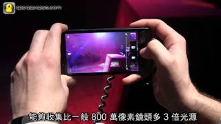 HTCOne: 4.71080p, 'UltraPixel', Sense 5 