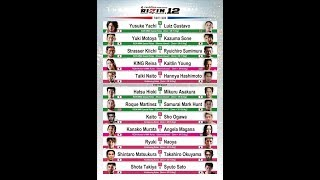 Rizin 12 live tonight on FWF 11 pm Pacific, 2 am Eastern live reaction!