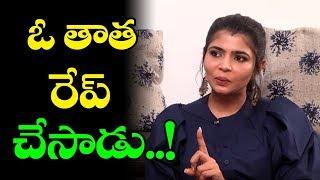 Chinmayi Uncensored Interview | Samantha | Naga Chaitanya | Rahul Ravindar | #MeToo | Tollywood News