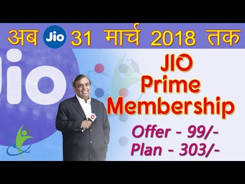 JIO Prime Membership Offer | Unlimited Data Till 31 March 2018 !! Offer Rs.99  [Hindi]