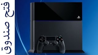 Unboxing PS4 | فتح صندوق بلايستيشن 4