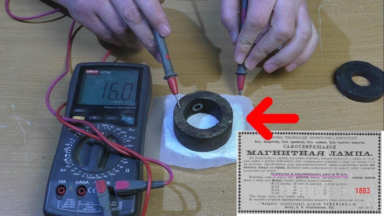 Вечная батарейка своими руками из магнитов 12