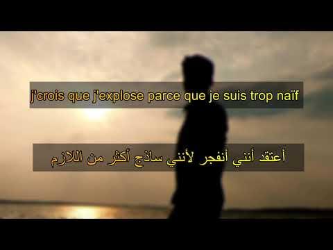 #Transcendance   #Gims - Naif - Transcendance - Paroles مترجمة