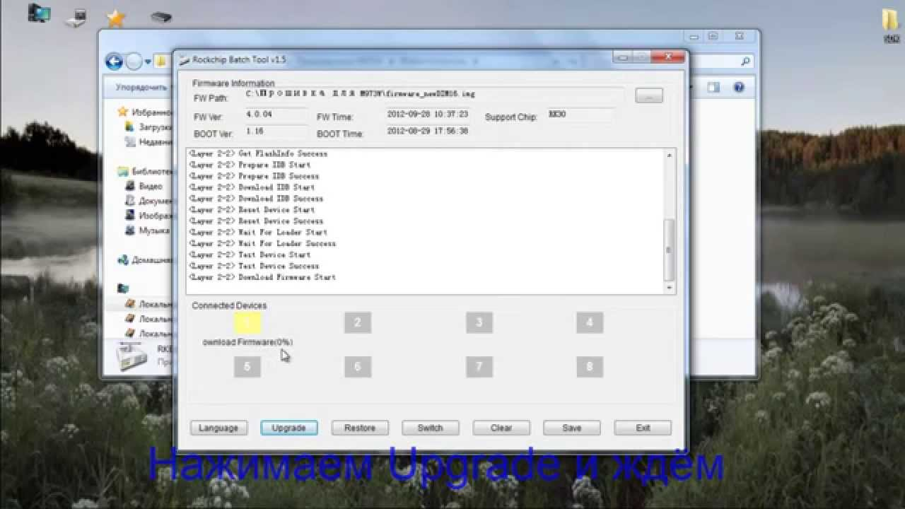 fastdownloadersystem71 : Страницы / list