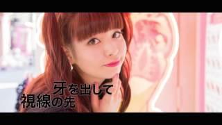 春奈るな 『MONSTER』 (Lyric Video)