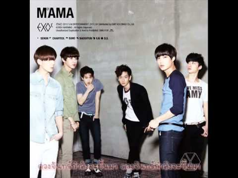 Two moons - EXO-K (feat. Key of SHINee)  [Thai sub]