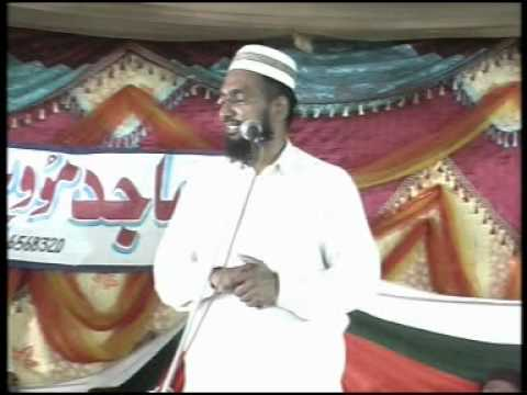 Mulazim Hussain Dogar By Munawar Hussan Rizvi 4 4 video
