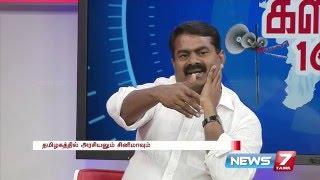 Influence of film personalities on politics in Tamil Nadu | Kalam 2016