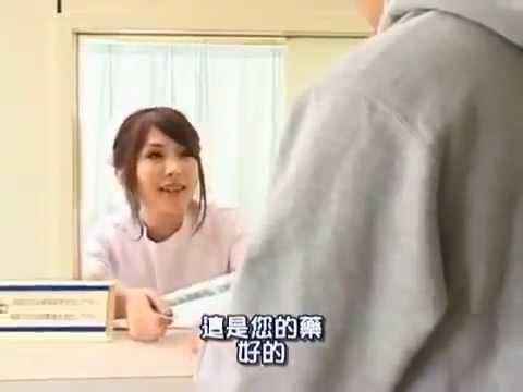 18禁 AV 診所護士~~