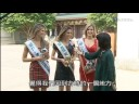 Miss International 2008 winners visit TVB City