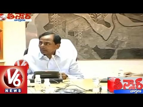 CM KCR condemns the rumours on new districts in Telangana - Teenmaar News