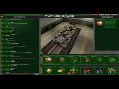 Программу коды для танков онлайн