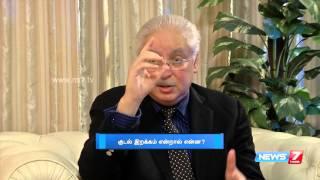 Hernia: Causes, Treatment, & Prevention   Doctor Naanga Eppadi Irukanum
