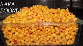 ఈ చిట్కాతో బూంది పూస పూస గా వస్తుంది-Kara Boondi Recipe in Telugu-Boondi Mixture-Karam boondi