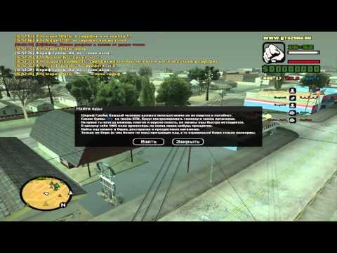 SA:MP - Z.O.N.A. (Post-Apocalypse) - #1