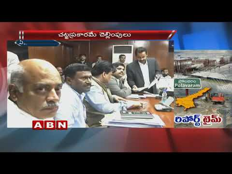 AP Govt to submit report to Centre Today over Polavaram Land acquisition