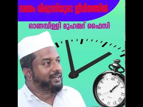 "onampilly muhammed faizy  about ""THE TIME"""