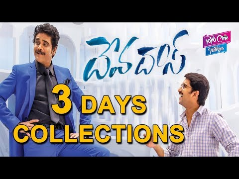 Devadas Movie 3 Days Collections | Nagarjuna | Nani | Tollywood | YOYO Cine Talkies