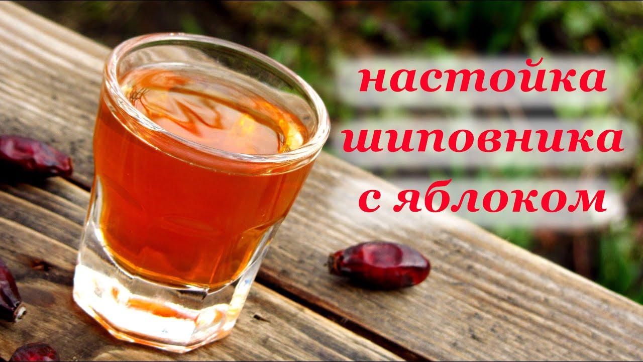 Домашняя настойка из морошки на водке (спирту, самогоне) 12