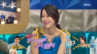 [RADIO STAR] 라디오스타 - Baek Ji-young, Jung Suk-won daughter's daddy in this year. 20170823