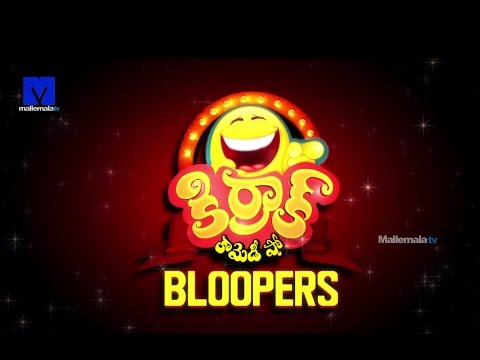 Bloopers : Jabardasth Sudigali Sudheer Fail Compilation : Kiraak Comedy Show Photo Image Pic