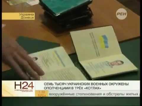 Украинские матери заберите хотя бы документы своих погибших детей